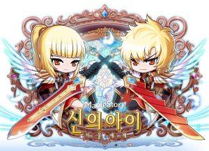 MapleStory_Zero_Dual_Character_AlphaBetaNew